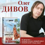 Фото с сайта eksmo.ru