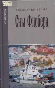 книга3