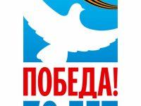 Находкинцы– участники войны 1941-1945 гг.
