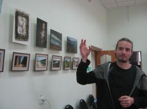 Демид Сермягин