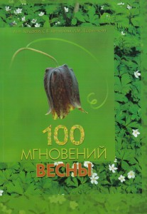 книга 1 001