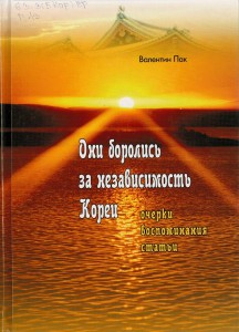 книга2 001