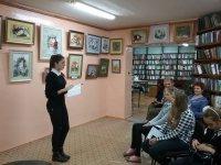 Есенинские чтения «Страна березового ситца»