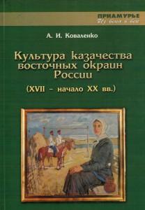 книга7 001