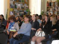 «Находка глазами молодых»: итоги 3-й научно-практической конференции