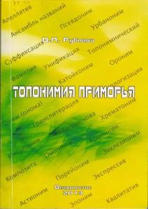 Новинки книги01 001