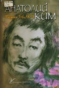 книга9 001