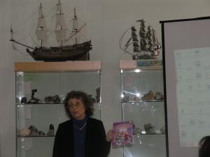 Тамара Петровна Гутман