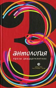 snegirev 5