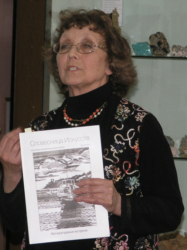 Тамара Петровна Гутман, организатор литературных чтений в честь поэта Михаила Гутмана