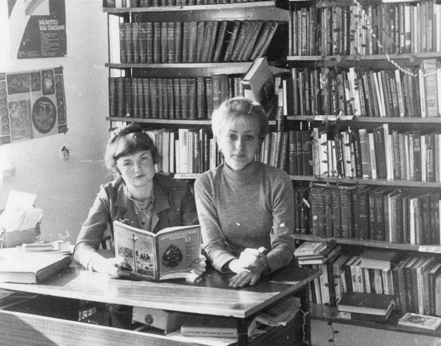 Начало моей биографии в фил. № 18. Со мной работала Марина Пендюрина (Чернышова)