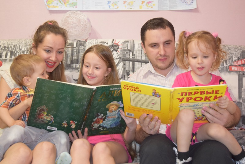 Читающая семья Евсейченко