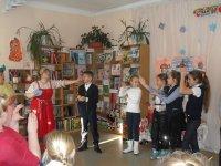В библиотечном Лукоморье Рождественские Святки