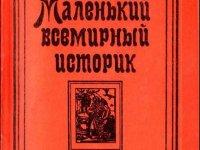 Коллекция редкой книги