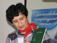 Литературные чтения в память о поэте
