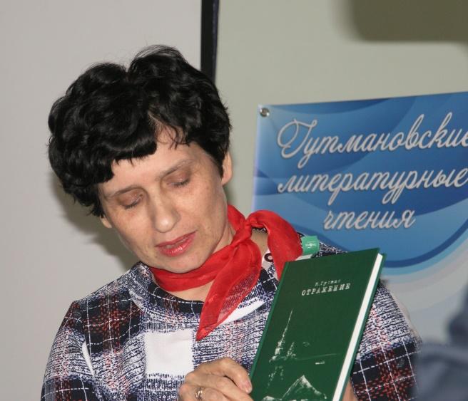 Галина-Якунина, член Союза российских писателей
