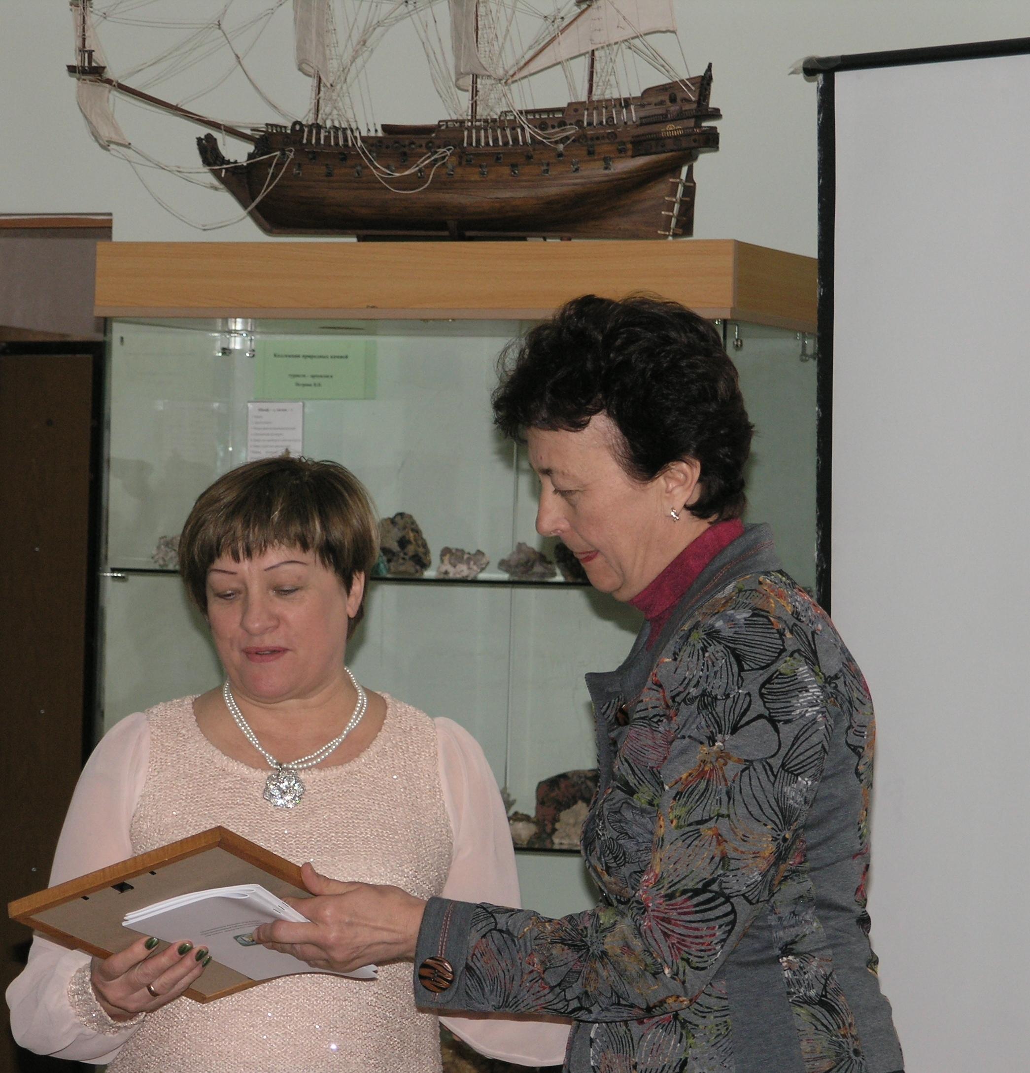 Марина Николаевна Сидоренко и Лидия Александровна Балачагина