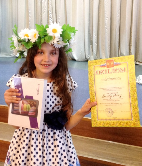 Быкова Анна, победительница в возрастной группе 7-9 лет