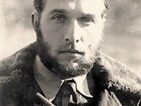 Биограф рода Янковских