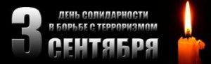 22_Glavniii_sait_2532_Terror_6_r