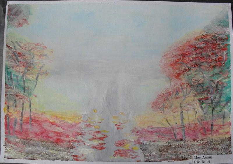 Рисунок Алины Мин, ученицы школы № 14
