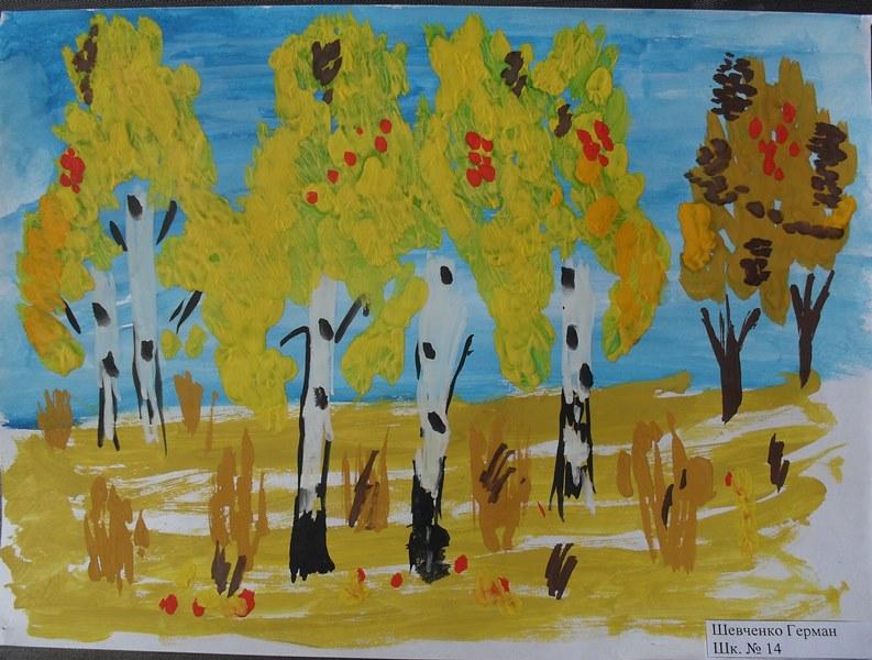Рисунок Германа Шевченко, ученик школы №14