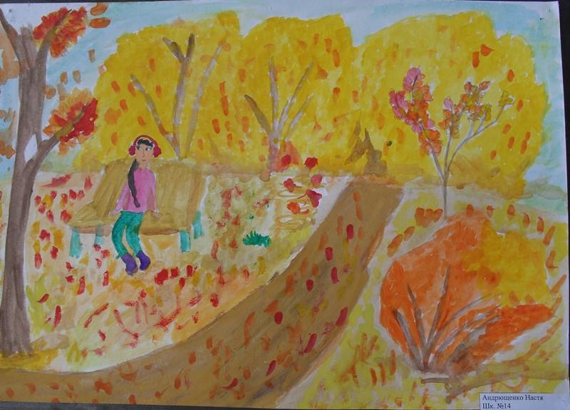 Рисунок Насти Андрющенко, ученица школы № 14