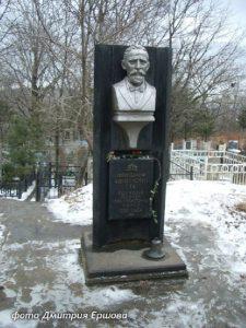 Памятник Ф. Геку