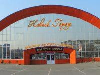 Встреча краеведов 20 октября 2016 года