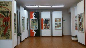 Музей им. Фадеева