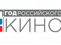 Королева детектива говорит по-русски