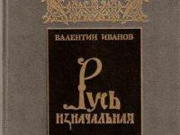 День исторической книги