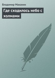 00093529-cover