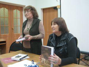 Т.П. Гутман и Н.Ф. Буданова