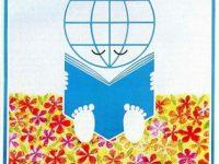 РОССИЯ — спонсор Международного дня детской книги