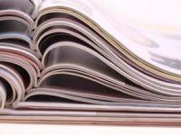 Сроки хранения периодических изданий