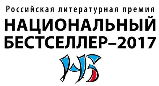 http://nakhodka-lib.ru/wp-content/uploads/2017/07/%D0%9D%D0%B0%D1%86%D0%B1%D0%B5%D1%81%D1%82-17.jpg