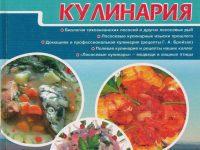 Новые краеведческие книги. Январь 2018