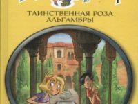 Подростковые книги