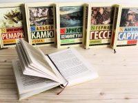 «Эксклюзивная классика» для эксклюзивных читателей