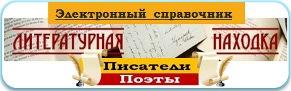 Электронный справочник