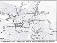 У самого Тихого: история открытия и освоения бухты Находка