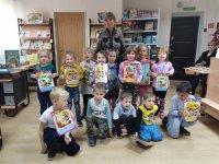 Первое знакомство с малышей с библиотекой