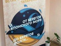 Библиотеки Находки готовятся к 100-летию Татарстана