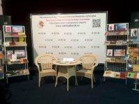 Библиотекари Находки приняли участие в Фестивале национальных культур «В семье единой».