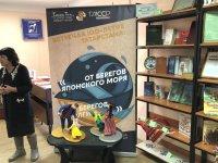 В Находке разыскивают победителей – юных знатоков Татарстана