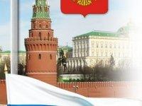 Споем вместе в День России?